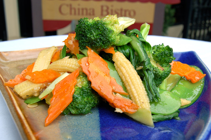 Broccoli, Baby Corn and Carrot Salad Recipe