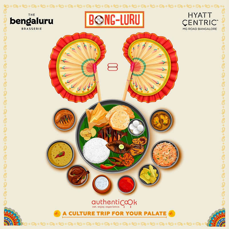 Feast On Special Home-style Bengali Delicacies at Hyatt Centric MG Road Bangalore